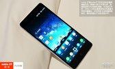 做那颗最闪耀的星 nubia Z7图赏_手机酷品秀