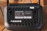 满足大型家庭环境 磊科NW719无线增强型路由器赏析_图赏