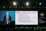 ISC2014 中国互联网大会开幕式纪实及亮点展示_图赏