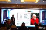 英特尔中国研究院吴甘沙:大数据从天眼开始_图赏