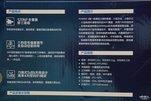 300M无线增强型路由器 磊科power4开箱图赏析_图赏