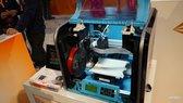 3D打印热潮席卷CES2015 3D打印专区掠影_图赏