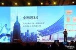 颜值拼出一片天 华为麦芒5新品发布会图赏集锦_手机酷品秀