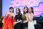 2017ChinaJoy雷神展台,连续三天精彩不断_新品图赏