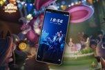 王者的梦想起航 vivo X20王者荣耀周年庆限量版图赏_手机酷品秀
