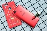 圣诞送礼的不二之选 vivo X20星耀红圣诞限量版_手机酷品秀