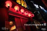 """当之无愧的旗舰""""夜拍王"""" 荣耀10 GT升级AIS手持超级夜景样张赏析_新品图赏"""