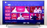 长虹电视55Q6K精美图赏_图赏