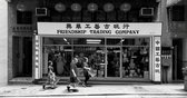 香港行摄27小时 vivo X27 Pro成片惊艳!_澳门银河游戏平台官网酷品秀