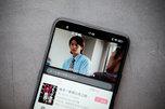 手机中的性能实力派 vivo Z5x上手图赏_手机酷品秀
