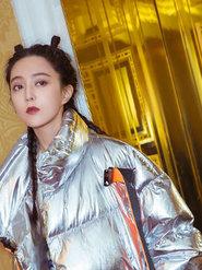 """范冰冰银色外套未来感十足 梳""""哪吒头""""娇俏可爱"""