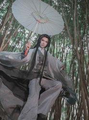 cosplay男神 梦间集 碧海玉箫 玉箫