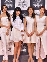 人气偶像AOA出席新歌发布会 美腿超吸睛
