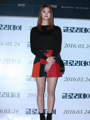 EXID出席发布会 红色短裙大秀美腿