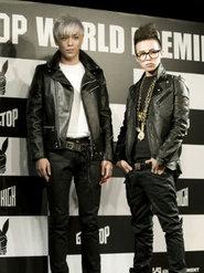 BIGBANG一身皮衣帅气亮相 摇滚造型瞩目