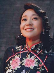 """47岁闫妮穿大花旗袍 """"佟掌柜""""身姿姣好"""