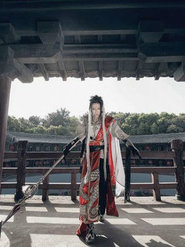 剑侠情缘网络版叁 儒风军爷 高清cosplay