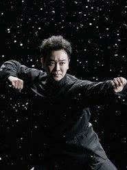 吴樾《精武门》宣传写真发布 动作刚劲有力