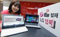 又一款滑盖设计 LG Ultra H160变形本图赏