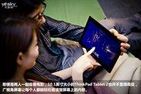 与ThinkPad Tablet 2的七天:休闲放松的周末
