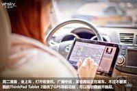 与ThinkPad Tablet 2的七天:道路拥堵的周二