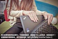 与ThinkPad Tablet 2的七天:回家忙碌的周三