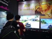 亮相2013CHINAJOY 夏普智能电视带来新玩法