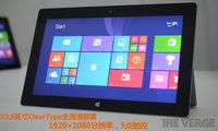 直击微软新品发布 Surface 2现场试玩图集