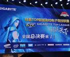 技嘉GTL2013总决赛湖北大学现场高清图赏