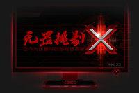 夏普10bit定制PVA屏 HKC将推次世代游戏显示器