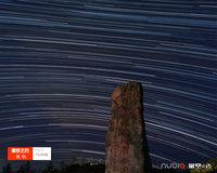 绝对震撼!nubia星空之约样张展示(二)