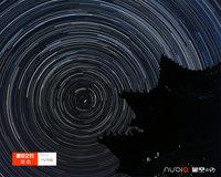 绝对震撼!nubia星空之约样张展示(一)