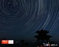 绝对震撼!nubia星空之约样张展示(三)