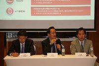 中国无线技术应用大会博通媒体沟通会纪实
