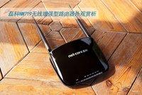 满足大型家庭环境 磊科NW719无线增强型路由器赏析
