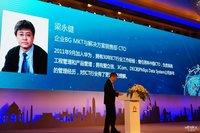 多图直击2014华为IP技术年会企业专场