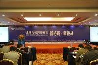 2014NSC中国网络安全大会展台及开幕演讲剪影