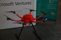 微软创投加速器展示日惊现APP控制飞行器