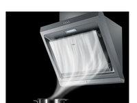 厨房好帮手 海尔吸油烟机CXW-200-E750C2美图赏析