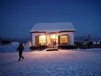 纪实摄影地球最寒冷村庄:奥伊米亚康