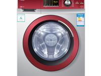 大容量放心洗 海尔滚筒洗衣机XQG70-B10288美图赏析