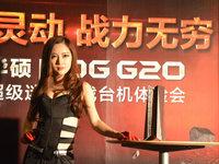 小巧机身性能很强 华硕ROG G20游戏主机赏析