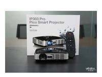 时尚小巧 dostyle IP303 Pro投影机美图赏析
