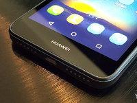 专为手机重度用户打造 华为畅享5图赏