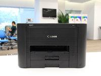佳能商用喷墨打印机iB4180产品图赏
