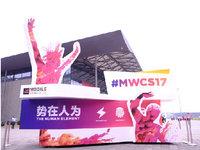2017MWC黑科技不断 美女模特自成靓丽风景线