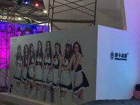 2017ChinaJoy��先看:N4、N5展�^揭秘