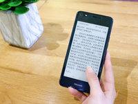 阅读是一种享受,海信双屏手机A2 Pro图赏