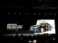 CES英伟达公布首个自动驾驶芯片Xavier 并与320家合作