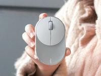 雷柏M600多模式鼠标图赏:让工作更轻?#26432;?#25463;